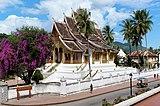 20171111 Haw Pha Bang Temple Luang Prabang 1329 DxO.jpg