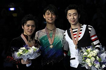2017 World Championships Men Podium.jpg