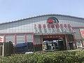 201805 Jiangqiao Wholesale Market.jpg
