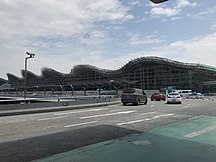 Aéroport international de Hangzhou Xiaoshan