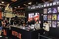 2019-08-04 - Netflix.jpg