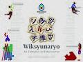 2020.10.16-wiksyunaryo-tarp-01.jpg