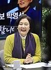20210128 박영선 시사타파MBN인터뷰.JPG