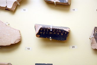 Aristides - An ostrakon bearing the name of Aristeides, displayed in the Ancient Agora Museum in Athens