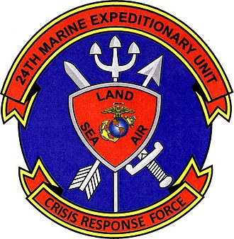 24th Marine Expeditionary Unit - The 24th Marine Expeditionary Unit's logo