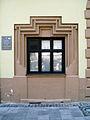26 Market Square, Lviv (01).jpg