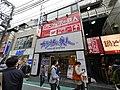2 Chome Kitazawa, Setagaya-ku, Tōkyō-to 155-0031, Japan - panoramio (323).jpg