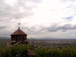 Lanjaghbyur Place in Gegharkunik, Armenia