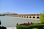 33 Bridge Isfahan Aarash (3).jpg