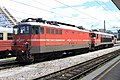 342-014 & 363-009 slovenian railways Ljubljana 03-07-17 (35985403306).jpg