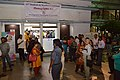 43rd PAD Group Exhibition Entrance - Gaganendra Shilpa Pradarshashala - Kolkata 2017-06-20 0435.JPG