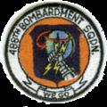 488th Bombardment Squadron - SAC - Emblem.png