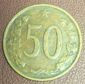 50 heller 1971 reverse CSSR.jpg