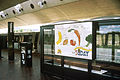5 a day advertisement at the NIH metro.jpg