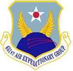 651 Air Expeditionary Gp emblem.png