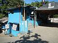 6551San Jose del Monte City Bagong Buhay Hallfvf 28.JPG