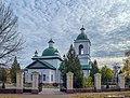 7949 Чернигов. Церковь Казанской иконы Божией Матери.jpg