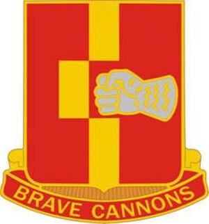 92nd Field Artillery Regiment - Image: 92 FA Rgt DUI