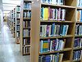 AÜ Kütüphanesi.JPG