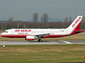 A320 der Air Berlin in DUS.jpg