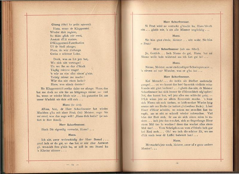 File:ALustig SämtlicheWerke ZweiterBand page74 75.pdf