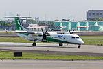 ANA Wings, DHC-8-400, JA857A (17342504505).jpg