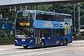 ATENU126 at Admiralty Station, Queensway (20190503081127).jpg