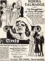 A Daughter of Two Worlds (1920) - 7.jpg