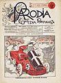 A Parodia, 4 Jun 1903.jpg