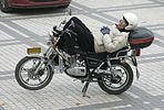 A picture from China every day 063.jpg