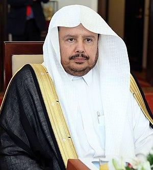 Abdullah ibn Muhammad Al ash-Sheikh - Image: Abdullah ibn Muhammad Al ash Sheikh Senate of Poland 01