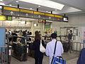 Abiko Station May 2005-1.jpg