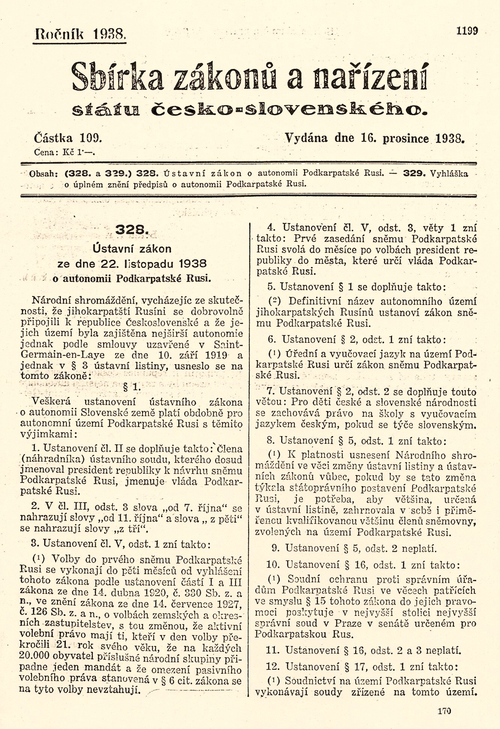 Constitutional Law on the Autonomy of Subcarpathian Rus' (1938) Act of Subcarpathian Rus Autonomy 1938.png