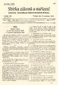 Act of Subcarpathian Rus Autonomy 1938.png