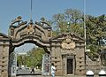 Addis Ababa University - Flickr - Dave Proffer.jpg