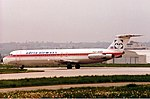 Adria Airways Bucuresti Rombac 1-11-561RC One-Eleven JetPix-1.jpg