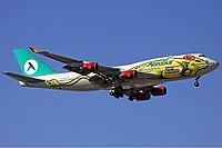 AeroSur Boeing 747-400 Heisterkamp.jpg