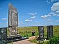Afanasovo. WWII Memorial.jpg