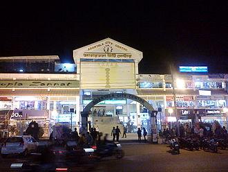 Agartala - Agartala City Centre