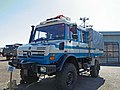 Aichi Prefectural Police Unimog , 愛知県警 ウニモグ - panoramio (1).jpg