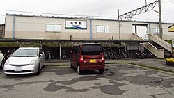 Aikan-08-Ekaku-station-entrance-20150504-112740.jpg