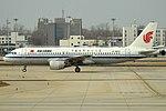 Air China, B-6822, Airbus A320-214 (47637404091).jpg