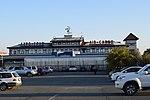 Air cargo, old terminal B of Vladivostok International Airport. 26.jpg