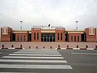Airport Terminal, Dakhla.jpg