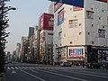 Akihabara Electric Town 08.jpg