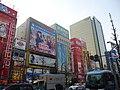 Akihabara Electric Town 19.jpg