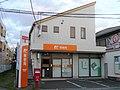 Akishima Matsubara 4 Post office.jpg