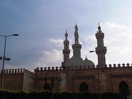 Al-Azhar Mosque 003.JPG