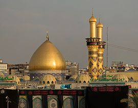 Al Abbas Mosque, Shrine Karbala.jpg
