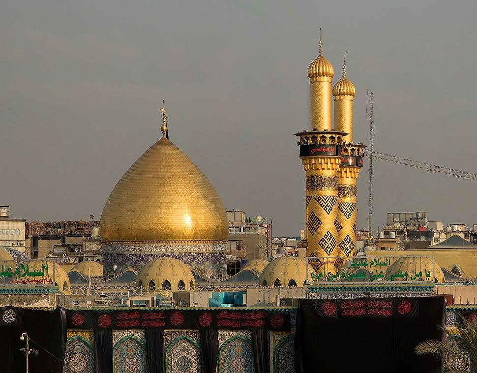Al Abbas Mosque, Shrine Karbala